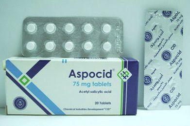 اسبوسيد aspocid