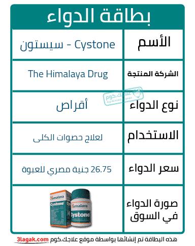 para que sirve el diclofenaco 100 mg