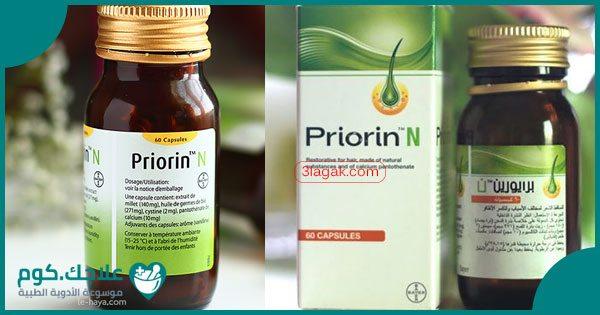برايورين إن Priorin N دواعي الاستعمال الأعراض السعر الجرعات علاجك