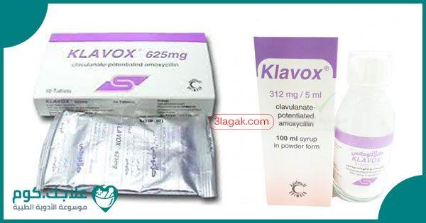 Klavox