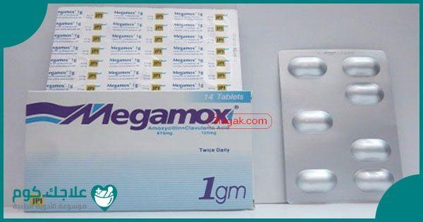 Megamox