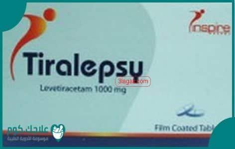 Tiralepsy