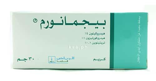 بيجمانورم Pigmanorm دواعي الاستعمال الأعراض السعر الجرعات علاجك