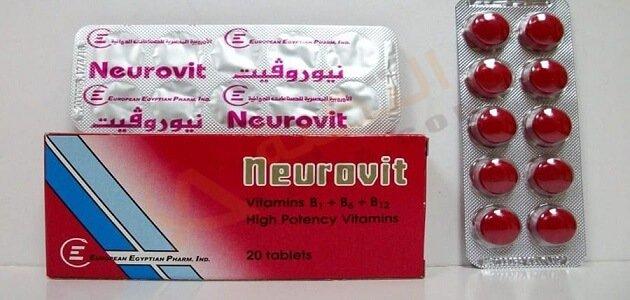 نيوروفيت دواعي الاستعمال الأعراض السعر والجرعات Neurovit علاجك