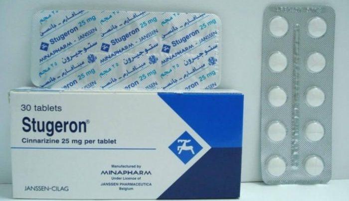 ستوجيرون دواعي الاستعمال الأعراض السعر والجرعات Stugeron علاجك